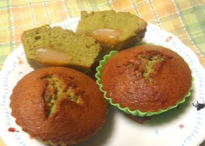栗と抹茶のカップケーキ