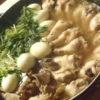 手羽元の水炊き鍋