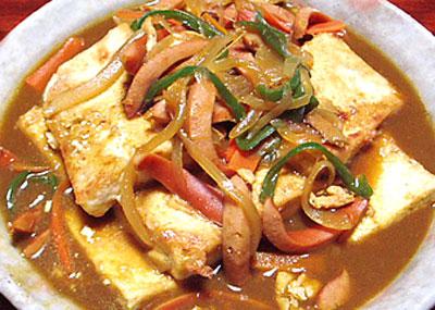 豆腐ステーキのカレーあんかけ