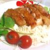 鶏のハニージンジャーソテー