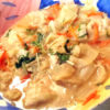 鶏のにんにく味噌鍋