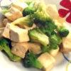 ブロッコリーと豆腐の和風炒め