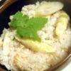 細竹のだし炊きこみご飯