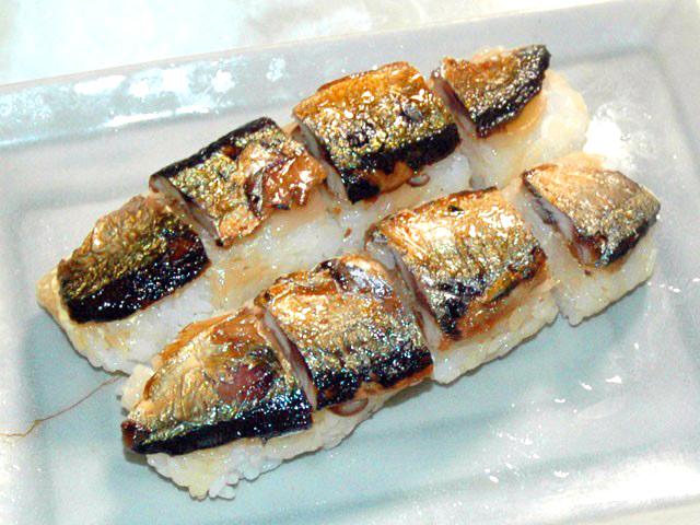 秋刀魚の焼き寿司