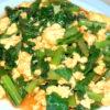 小松菜と卵の中華炒め