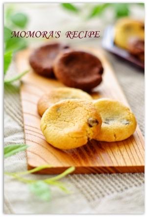 楽天レシピのススメ:HMで簡単♡カントリーなチョコチップソフトクッキー