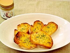 楽天レシピのススメ:超簡単に!絶品プロのガーリックトースト