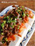 我が家は焼肉屋さん♪ 韓国風スタミナ冷奴:楽天レシピのススメ