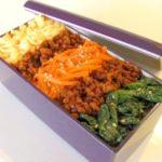 ビビンバ弁当:楽天レシピのススメ