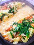ホットプレートで簡単!熱々#チーズダッカルビ:楽天レシピのススメ