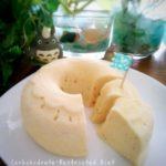 糖質制限低糖質★レンジで♡おからヨーグルトケーキ♡:楽天レシピのススメ