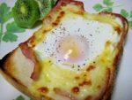 絶品!ベーコンエッグトースト:楽天レシピのススメ