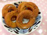【子どもおやつ】かぼちゃたっぷり★ドーナツ:楽天レシピのススメ