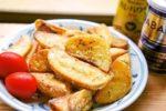 ピリッとスパイシーなふりふりフライドポテト:楽天レシピのススメ