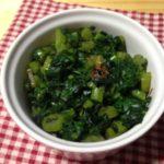 大根葉の甘辛ふりかけ♪:楽天レシピのススメ
