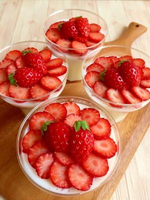 贅沢イチゴの練乳ミルクプリン♪:楽天レシピのすすめ