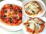 HBで簡単ピザ生地作り!三種のピザでパーティー♪