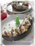 ☆★焼きバナナDX:楽天レシピのすすめ