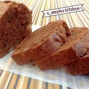 文旦マーマレードのショコラパウンドケーキ:楽天レシピのすすめ