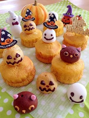 簡単☆ハロウィンにカボチャデコカップケーキ♪:楽天レシピのすすめ
