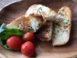 冷凍食パンで!バジル香るガーリックトースト:楽天レシピのすすめ