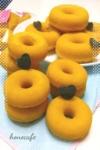 揚げない!ふわふわ★HMとかぼちゃのドーナツ:楽天レシピのすすめ