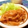 楽天レシピのすすめ:豚こま肉で簡単!ポークチャップ