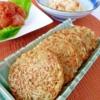 楽天レシピのすすめ:混ぜて焼くだけ!もちもち「ハッシュド★ポテト」
