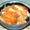 干し椎茸の出汁で!椎茸と豚ロース肉のトンカツ丼♪