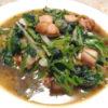 ホウレン草と鶏の炒め物