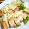 鶏胸肉のマヨ辛ソース