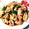 鶏モモ肉のオイケチャ炒め