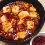 大人も子供も♪辛くない&四川風麻婆豆腐:楽天レシピのススメ
