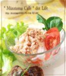 ●塩もみ大根のさっぱりサラダ♪ 大根大量消費です♪:楽天レシピのススメ
