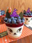 ハロウィンスイーツ♪黒猫ちゃんのヘルシーレアチーズ:楽天レシピのススメ