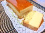 プリンケーキ:楽天レシピのすすめ