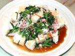 木綿豆腐と春菊で!ヘルシーなポン酢サラダ♪