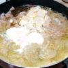 簡単!塩ベースで!豆腐入り鶏と白菜のシンプル鍋♪