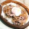 レンジで温泉卵!豚こま肉で作るシンプルな豚丼♪