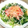 菜っ葉を使って時短サラダ!マヨポンの菜っ葉サラダ♪