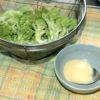 いつも新鮮!使い切りタイプの手作り辛子マヨネーズ♪