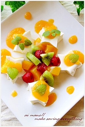 星型パンナコッタと黄桃ソース:楽天レシピのすすめ