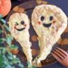 楽天レシピのすすめ:ハロウィンに☆仲良しおばけピッツァ♪