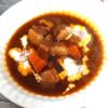 圧力鍋でホロホロ!ごろごろ肉野菜のビーフシチュー♪