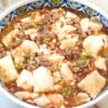豚こまで簡単中華!豚こま肉と絹ごしで作る麻婆豆腐♪